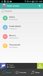 Greek Radios Free screenshot 8