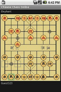 Chinese Chess Online- screenshot thumbnail