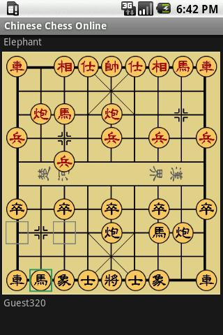 Chinese Chess Online - screenshot