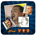 Arabic Stars Quiz Game icon