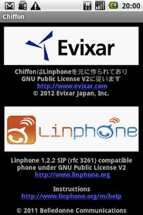 Chiffon (SIPソフトフォン)- スクリーンショットのサムネイル