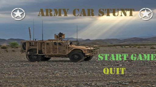 【免費賽車遊戲App】التطعيس بمدرعات الجيش-APP點子