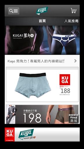 KUGA男角力:男內褲專賣店