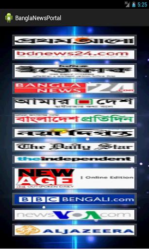 Bangla News Portal
