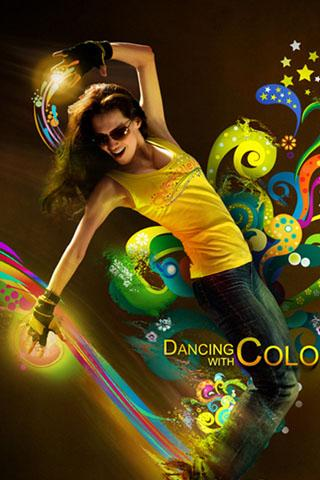 Dance Ringtone