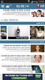 ynet Screenshot 5
