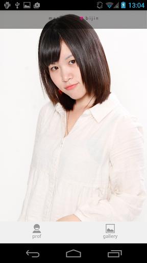 のんの ver. for MKB