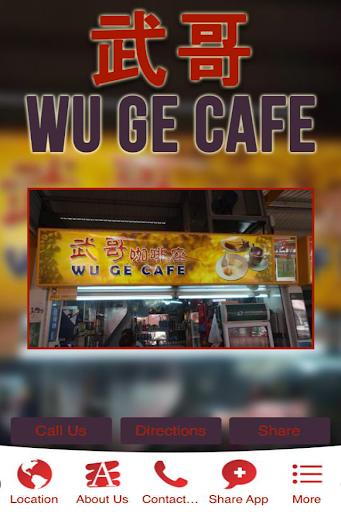 Wu Ge Cafe
