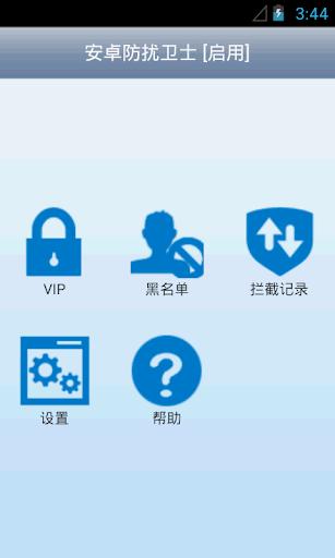 kata mutiara motivasi app遊戲 - 首頁 - 電腦王阿達的3C胡言亂語