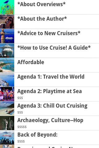 Cruise! Hands-on Guide - screenshot