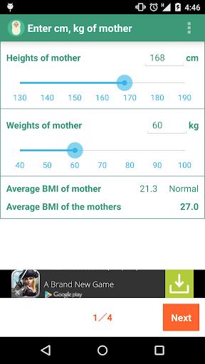 Baby Obesity Calculator