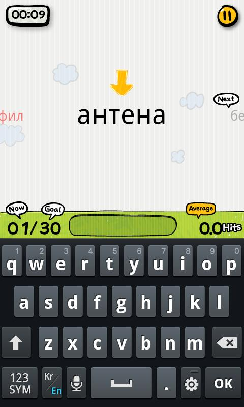 [B]TypingCONy for Rumanian - screenshot