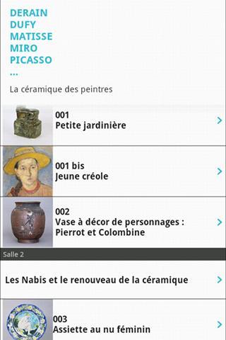 免費下載旅遊APP|La céramique des peintres app開箱文|APP開箱王