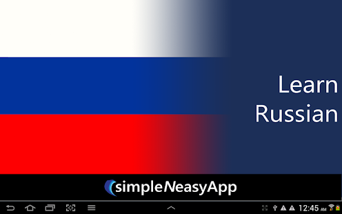 Learn Russian by WAGmob - screenshot thumbnail
