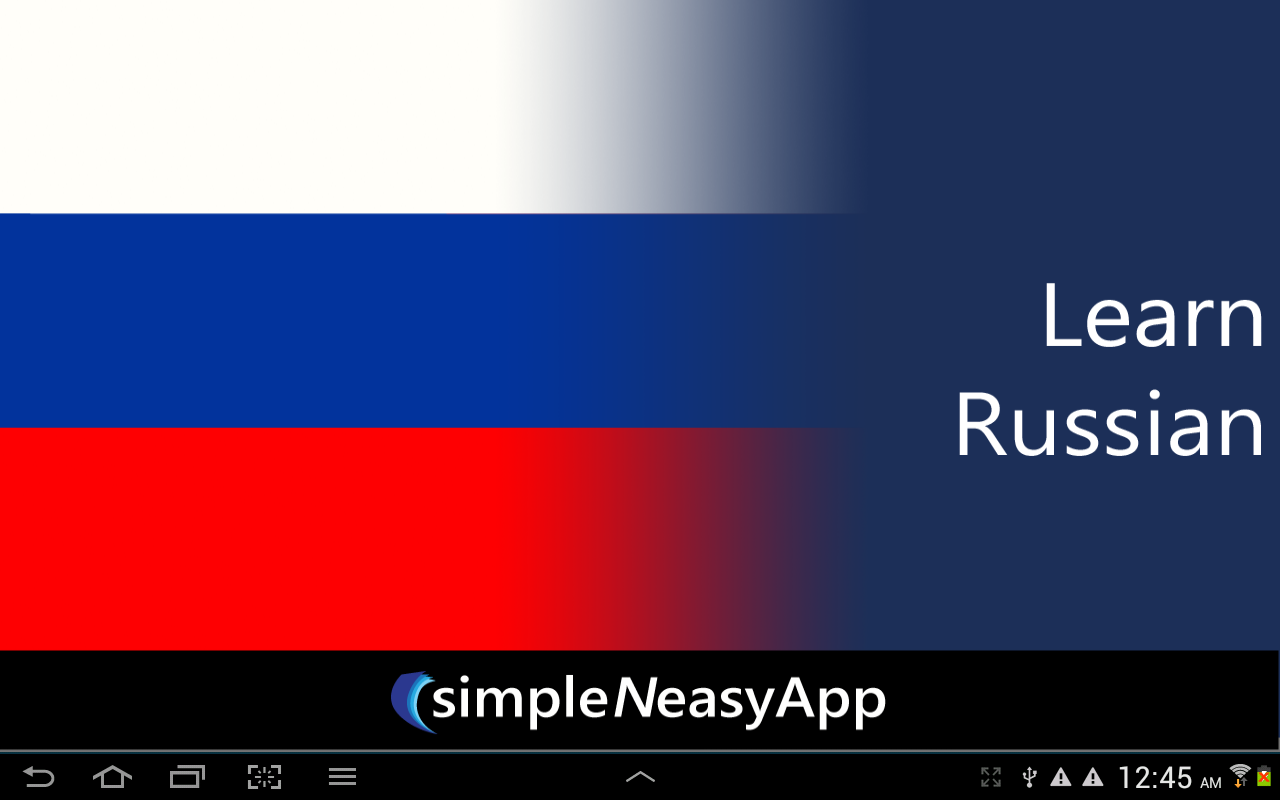 Learn Russian by WAGmob- screenshot