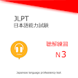 Japanese la.. file APK for Gaming PC/PS3/PS4 Smart TV