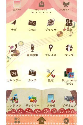 Sweet Music Box Wallpaper 1.4 Windows u7528 2