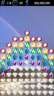 Samegame Jewel- screenshot thumbnail