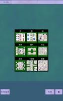 Screenshot of TigerMahjongSolitaire