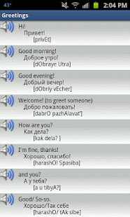 Russian audio phrases apps on google play screenshot image m4hsunfo