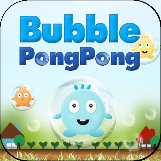 バブルポンポン(Bubble PongPong 休閒 App LOGO-硬是要APP