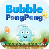 Bubble PongPong the same color