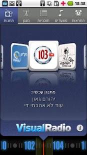 Visual Radio - screenshot thumbnail