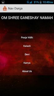 Nav Durga (Navratri Special ) screenshot
