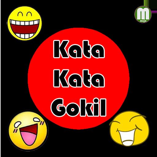 DP BBM Kata Kata Gokil