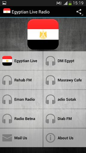 Egyptian Live Radio