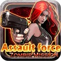 Assault Force: Zombie Mission icon