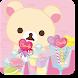 リラックマきせかえホーム(Sweets&Sweets2)