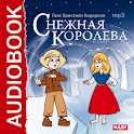 Сказка Снежная королева icon