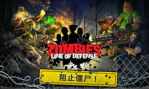Zombies: Line of Defense – TD