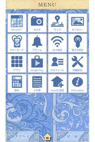 Blue Arabesque u30a2u30e9u30d9u30b9u30afu67c4u58c1u7d19u304du305bu304bu3048 1.0 Windows u7528 2
