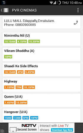 Today's Cinema Kerala 1.31 screenshot 143224