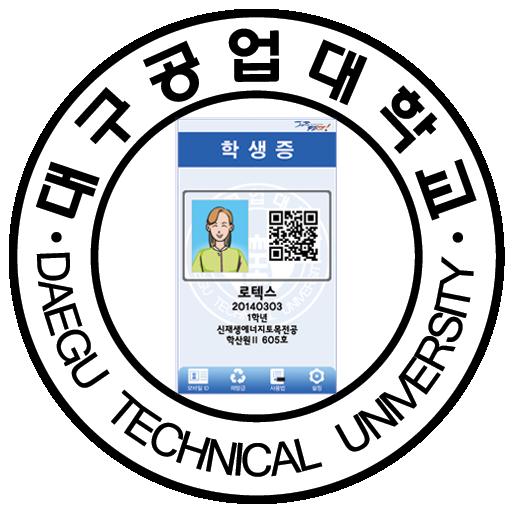 대구공업대학교 모바일 ID 教育 App LOGO-APP試玩