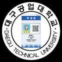 대구공업대학교 모바일 ID icon