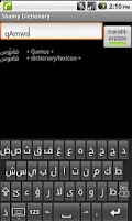 Screenshot of Soft Arabic Keys