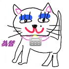 為替計算機 メリーちゃん icon