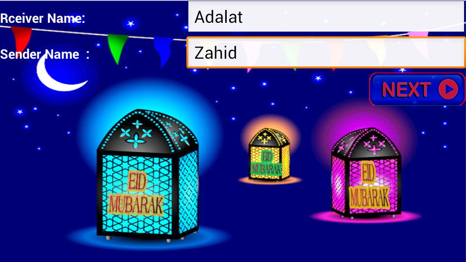 Eid Card Maker- screenshot