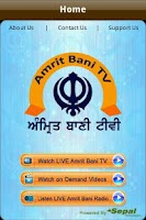 Screenshot of Amrit Bani TV
