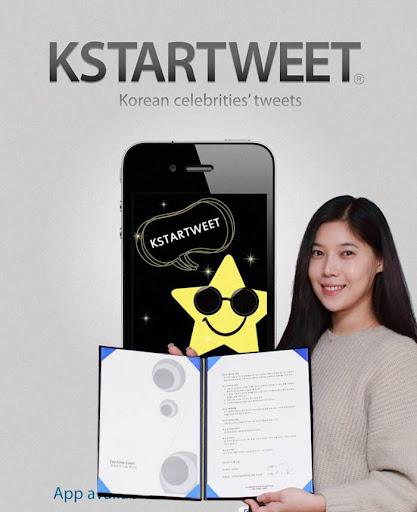 KstarTweet K-POP Translator