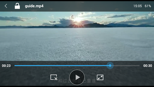 Video Player Perfect 7.0 screenshots 10