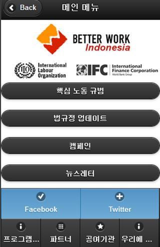 Better Work Indonesia