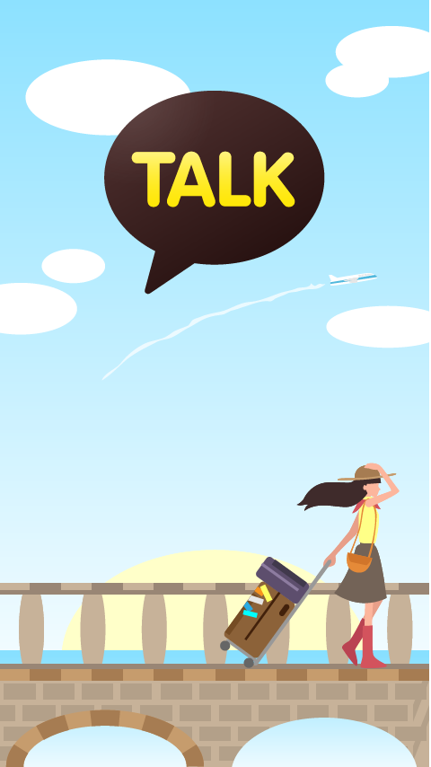 Traveller - KakaoTalk Theme- screenshot