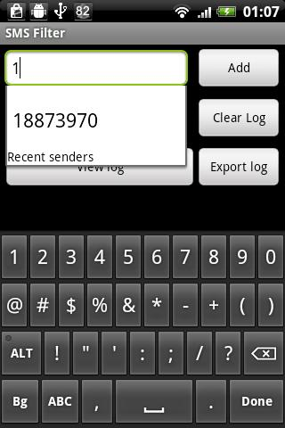 SMS Filter - screenshot