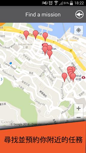 【免費生活App】dakOdak-APP點子