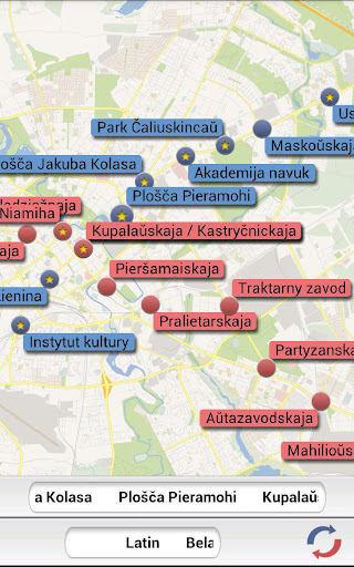 Minsk Subway Map
