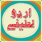 Urdu Lateefey